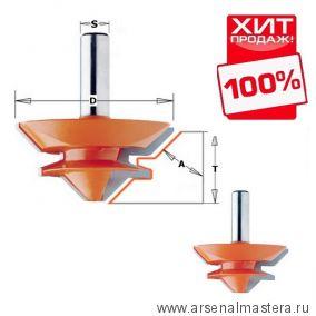 CMT 955.503.11 Фреза для углового сращивания 15-28,5мм (Угол 90/180гр) S=12 D=70x31,7 ХИТ!
