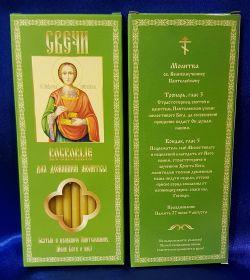№91.Свечи восковые,прямые с прополисом для домашней  молитвы , длина 19,5см., Ø 7мм. (10шт. в коробочке)