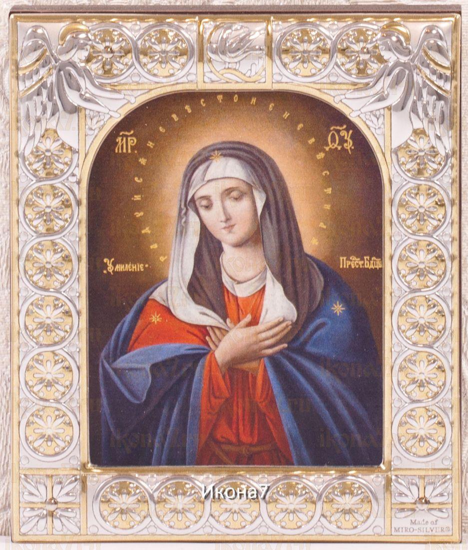 Умиление икона Божией Матери (9х10,5см)