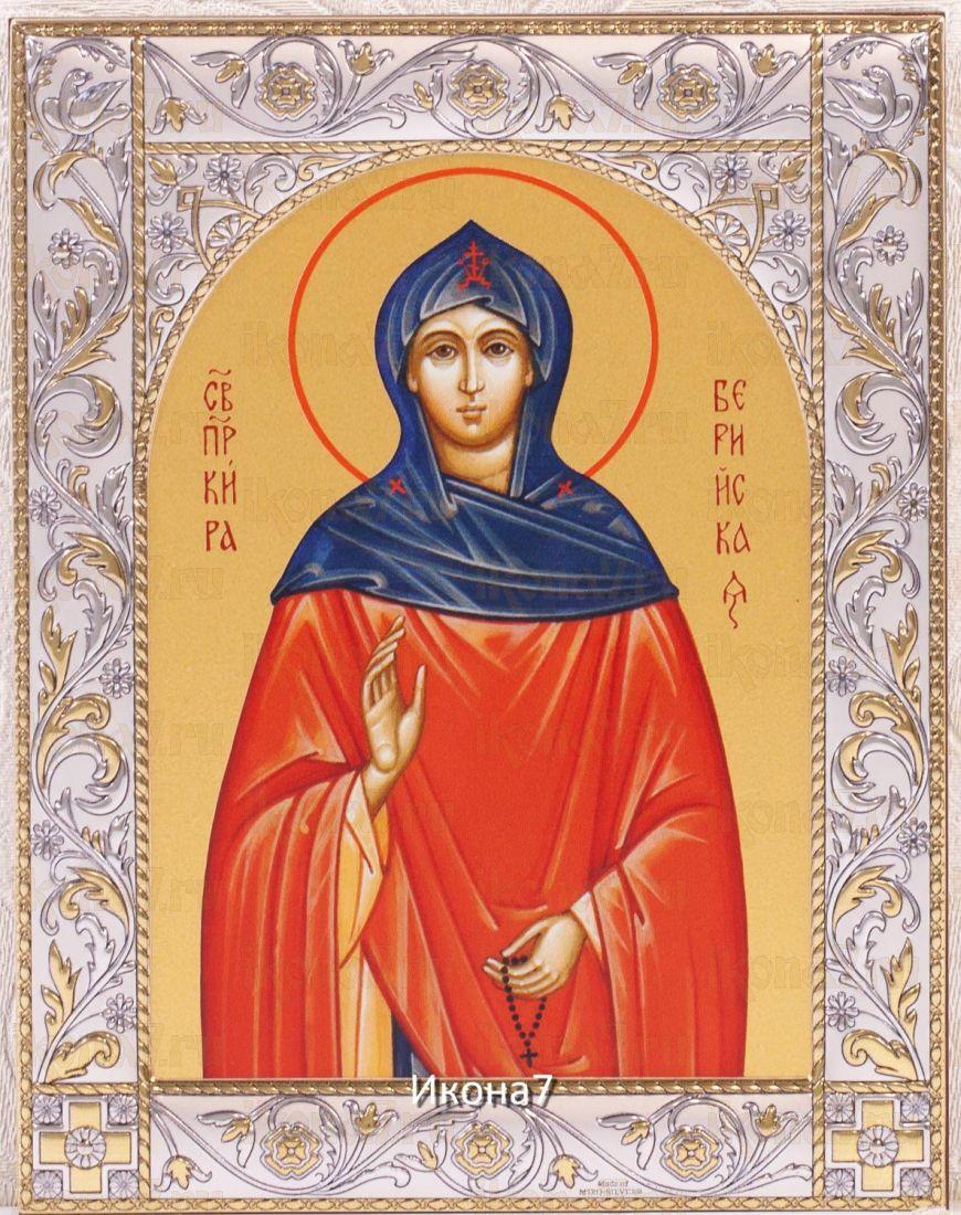 Икона Кира Берийская (14х18см)