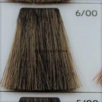 Крем краска для волос 6/00 Тёмно русый интенсивный 100 мл.  Galacticos Professional Metropolis Color