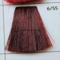 Крем краска для волос 6/55 Тёмно русый красный-насыщенный 100 мл.  Galacticos Professional Metropolis Color