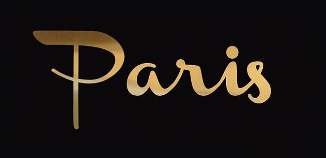 AD/B373/16013   Декор Этуаль Paris