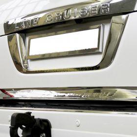 Хромированная накладка под номер (Тип 2) для Toyota Land Cruiser 200