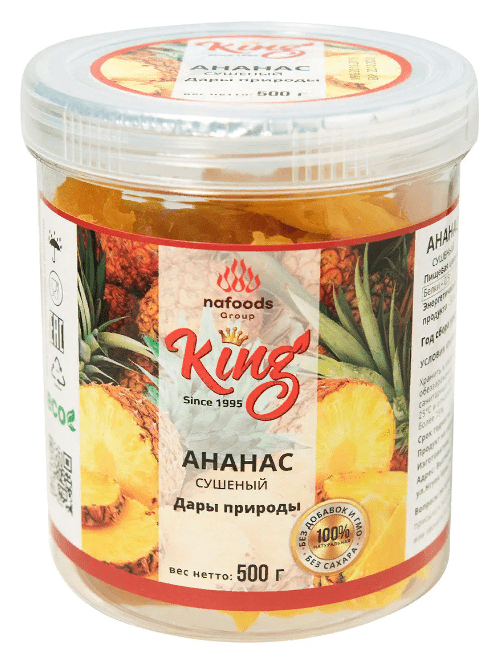 Ананас сушеный натуральный Кинг, 500г