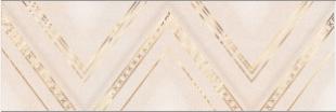 Stingray Lozenge beige