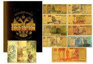 ЗОЛОТОЙ ФОНД. Банкноты РОССИИ GOLD EDITION в альбоме ver1
