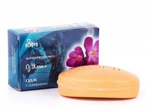 Мыло аюрведическое Одж с Шафраном | 100 г | Oj Kesar Soap