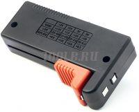 МЕГЕОН 55061 Тестер батареек цена