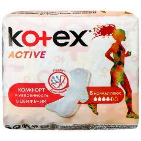 Прокладки Kotex Active Normal, 8шт