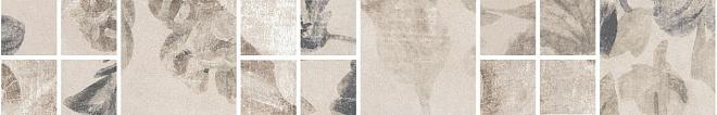 181/8265 | Бордюр Александрия светлый мозаичный