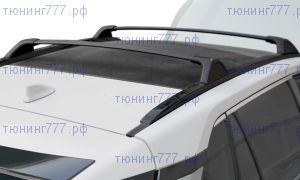 Багажник на рейлинги, 2 цвета