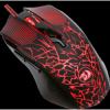 Проводная игровая мышь Inquisitor 2 оптика,6кнопок,7200dpi
