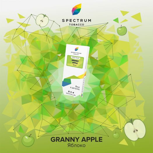 Табак Spectrum Granny Apple