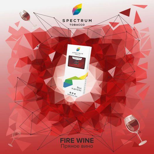 Табак Spectrum Fire Wine