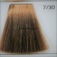 Крем краска для волос 7/30 Русый Золотистый Интенсивный 100 мл.  Galacticos Professional Metropolis Color