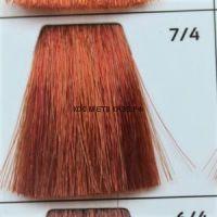 Крем краска для волос 7/4 Русый Медный 100 мл.  Galacticos Professional Metropolis Color
