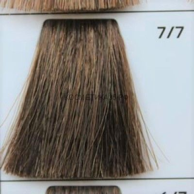 Крем краска для волос 7/7 Русый коричневый 100 мл.  Galacticos Professional Metropolis Color
