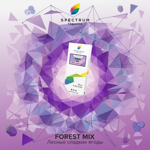Табак Spectrum Forest Mix
