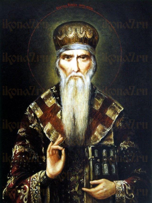 Икона Киприан Московский святитель