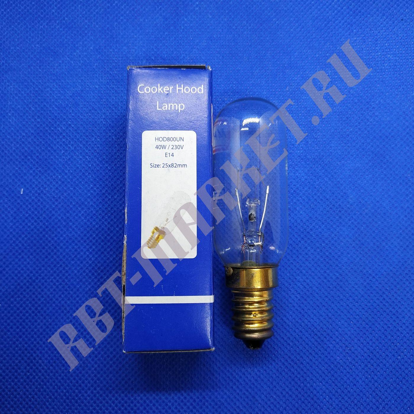 Лампа для духовки E14 40W 220V 85X25MM HOD800UN