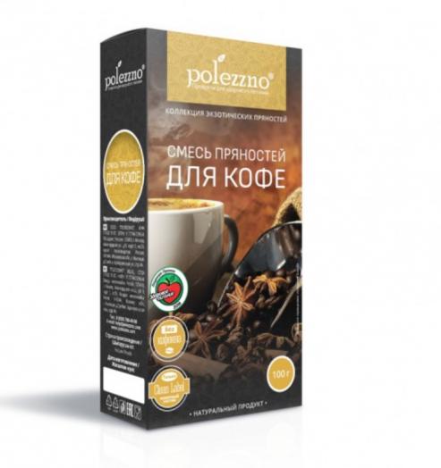 ПОЛЕЗЗНО Смесь пряностей для кофе 100 г