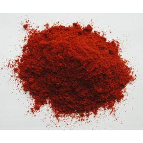 Ализариновый красный С (S), 50 гр