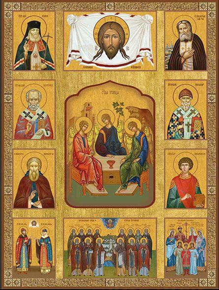 Икона Собор Троицы и святые