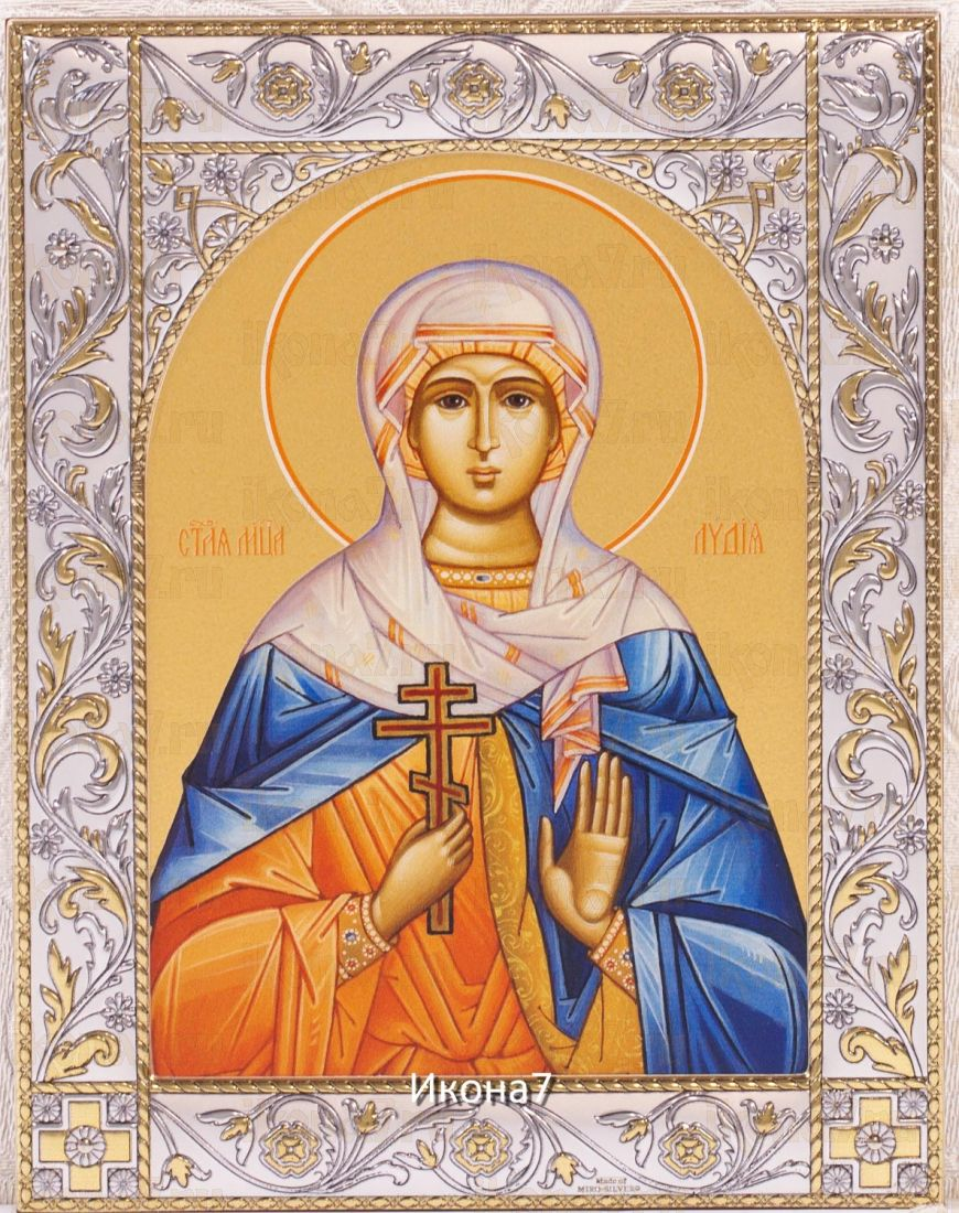 Икона Лидия Мученица (14х18см)