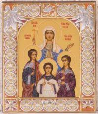 Икона Вера, Надежда, Любовь и их матерь София (9х10,5см)