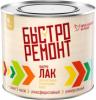 Быстролак Ярославские Краски 0.7кг для Наружных и Внутренних Работ по Дереву
