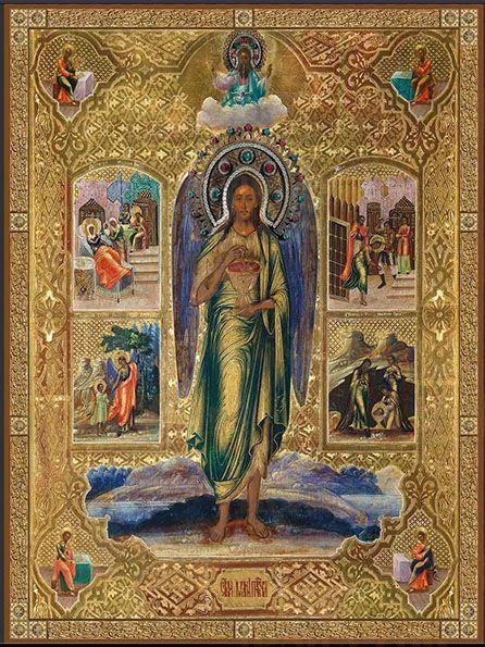 Икона Иоанн Предтеча с житием