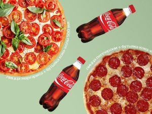 Акция! 2 Пиццы и 2 бутылки Coca-Cola 0,33 мл