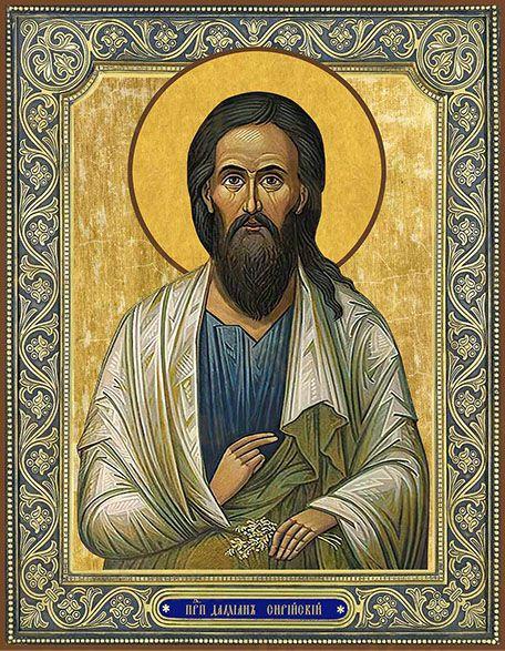 Икона Дамиан Сирийский
