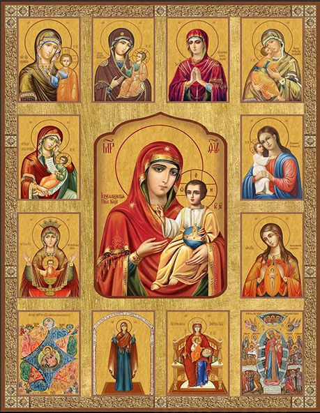 Собор Богородичных икон