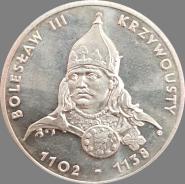 50 злотых Польша 1982 - Князь Болеслав III Кривоустый (Bolesław III Krzywousty) 1102-1138