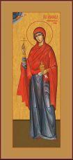 Икона  великомученица Анастасия Узорешительница (мерная)