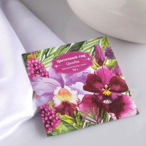 """Аромасаше """"Цветочный сад"""", орхидея, вес 10 г, размер 10?10.5 см 4879920"""