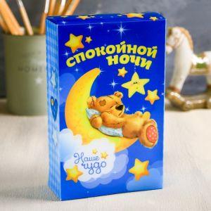 Ночник детский «Спокойной ночи»