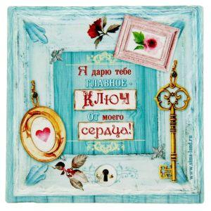 """Картина керамическая """"Ключ от сердца"""""""