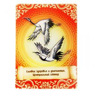 Стеклянная картина фэн-шуй «Журавли», талисман здоровья