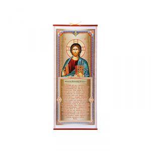 """Панно """"Молитва Оптинских Старцев"""" 165134"""