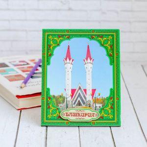 Панно «Башкортостан»