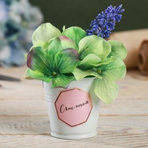 Металлическое кашпо для цветов «Счастья», 5,5 ? 5,5 см
