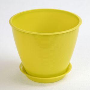 """Кашпо с поддоном 1,1 л """"Мальта"""", цвет жёлтый"""