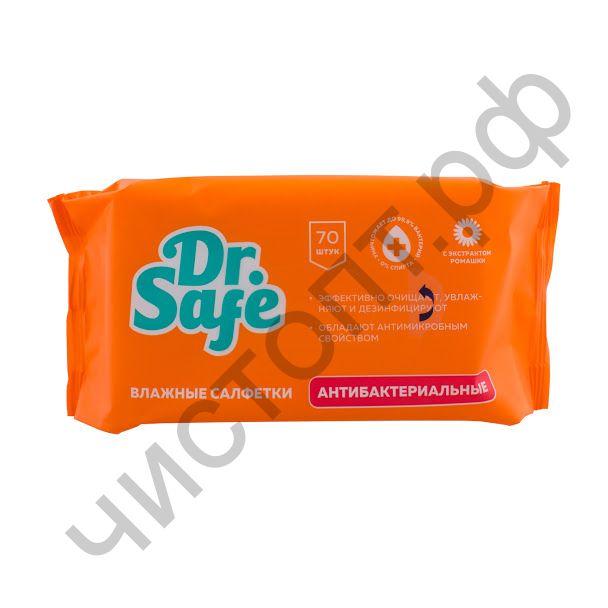 Салфетки Dr.Safe для рук антибакт.+ромашка 70шт.