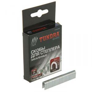 Скобы для степлера TUNDRA закалённые, полукруглые, тип 28, 12 мм (1000 шт.) 1526586