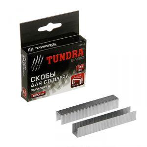 Скобы для степлера TUNDRA закалённые, тип 53, (11.3 х 0.7 мм), 12 мм (1000 шт.) 1112952