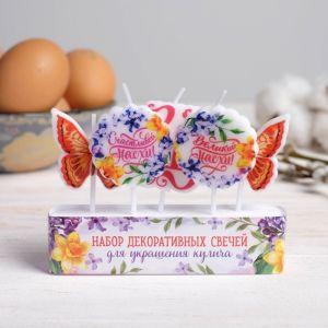 Пасхальный набор свечей для кулича «Счастливой Пасхи!»