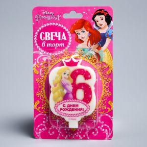 """Свеча в торт Дисней 6 """"С Днем Рождения"""", Принцессы : Рапунцель"""
